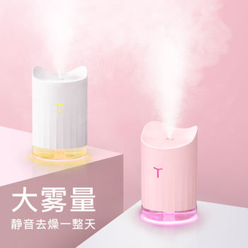 Aromatherapy Lamp Incense Machine Diffuser Aroma Lamp Electric Aroma Burner Electric Fragrance Diffuser Essence Burner II50XXL
