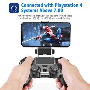 Image 4 - PS4 تحكم قبضة اليد حامل كليب حامل الذكية الهاتف المحمول حامل المشبك جبل قوس غمبد تحكم حامل حامل ل PS4