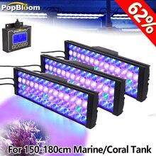 3PCS PopBloom marine aquarium light for aquarium lamp lighting for marine aquarium light fixture led aquarium marine light