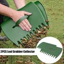 2 шт лист грабли ручной ложка сборщик мусора хватает листья садовая лопатка для чистки газон мусора Палочки инструмент