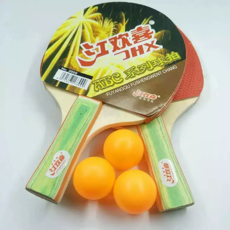 Table Tennis Racket With 3 Ball Children Entertainment Racket 2-Pack Ten Yuan Store Hot Selling