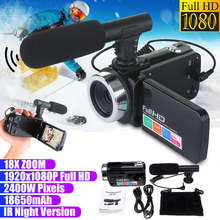 Professional 1080P HD Camcorder Video Camera Night Vision 3.0 Inch LCD Touch Scr