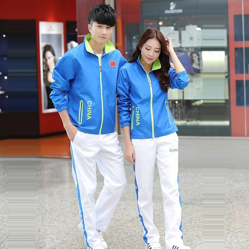 908 Spring And Autumn Early High School School Uniform Business Attire Men And Women Spring And Autumn New Style Large Size Casu