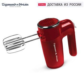 Food Mixers Zigmund & Shtain ZHM-151 Home Appliances Kitchen Juicer Dough Hook Hand Held Plastic Red mixer