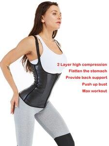 Image 5 - בגד גוף  חגורת הרזיה  לטקס מחוך דוגמנות רצועת מותן מאמן Slim חגורת בטן shapewear הרזיה מעצבים ומעצב מותניים הרזיה רצועת Shapewear