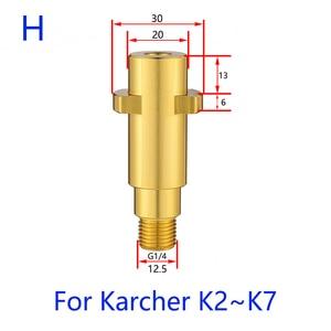 Image 5 - อะแดปเตอร์หัวฉีดโฟมโฟมปืนแรงดันสูงสบู่FoamerสำหรับNilfisk Stihl Karcher Bosche Craftsman Kew Gerni AR M22