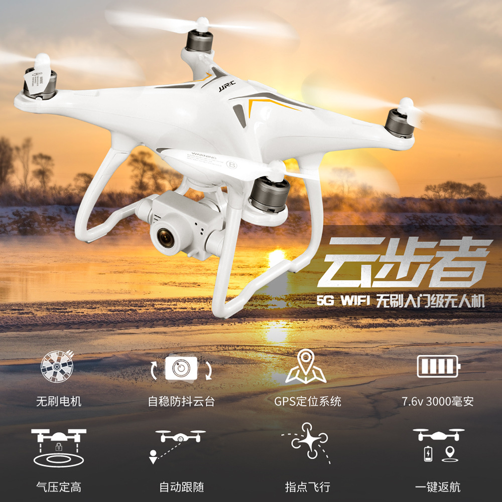 Jjrc X6 Two Axes Augmentation Anti Shake Cradle Head High definition Aerial Transmission Automatic Follow Remote Control Brushle|  - title=