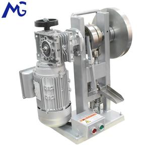 MG высокое качество, один таблеточный пресс машина для таблеток, пресс для таблеток, пресс для штамповки сахарных конфет, машина для изготовл...