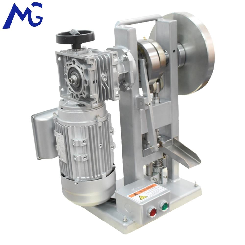 MG пресс для таблеток, высококачественный пресс для таблеток, штамповка конфет, машина для изготовления пресс-форм