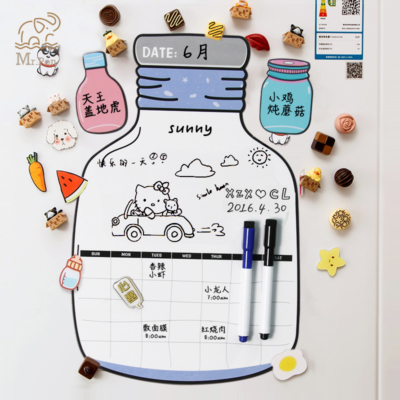 Creative Bottle Shape Magnetic Dry Erase Calendar Fridge Sticker White Board Schedule Week Monthly Planner Time Management