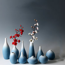 Керамическая ваза в скандинавском стиле Маленькая градиентного
