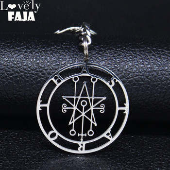 Astaroth Sigil Goetia Stainless Steel Keychains Solomon Demon Seal Satan Sigil satanique patch PIN keyring Jewelry llavero N3034 image