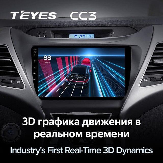 TEYES CC3 Штатная магнитола For Хендай Элантра 5 JK GD MD UD For Hyundai Elantra 5 JK GD MD UD 2010 - 2016 до 8-ЯДЕР, до 6 + 128ГБ 27EQ + DSP carplay автомагнитола 2 DIN DVD мультимедиа автомобиля головное устройство 5