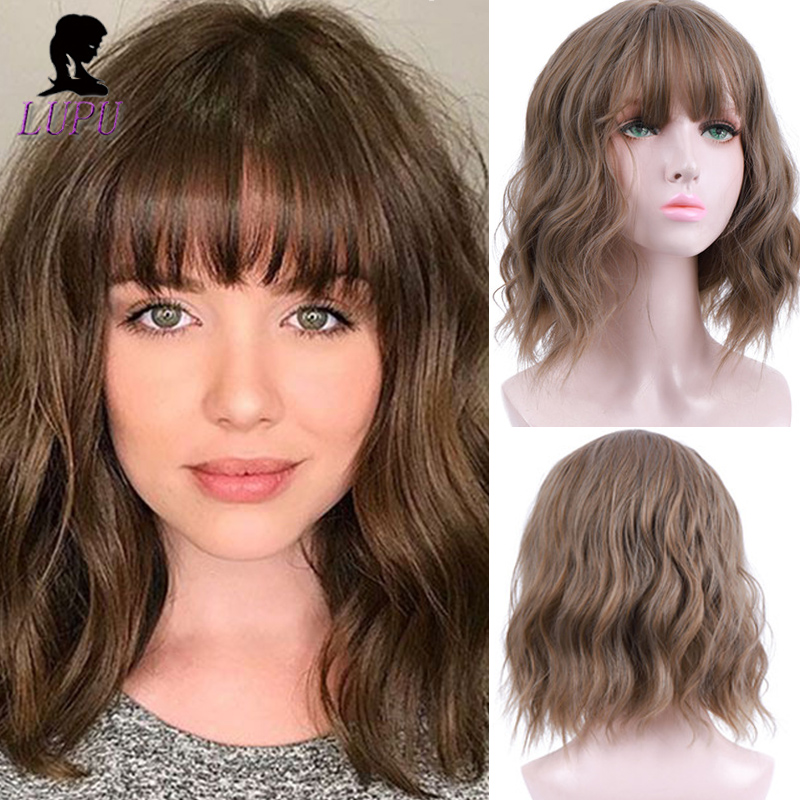 LUPU Mix Brown Purple Pink Wigs With Bangs Shoulder Length Short Wavy Synthetic Hair For Black Women Heat Resistant Cosplay Hair