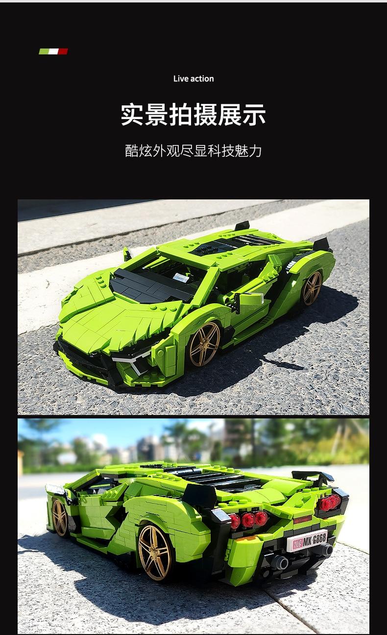 MOULD KING 10011 Compatible 42115 Technic Lambo Sierne Car Building Block 12