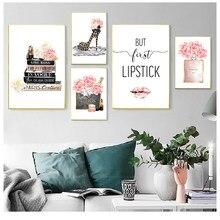 Affiche de maquillage imprimée, sac de parfum, chaussures léopard, peinture sur toile, image d'art tendance, décoration de Salon de beauté pour filles