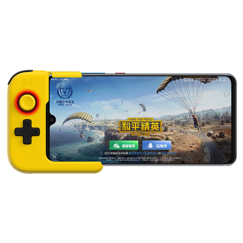 <font><b>Betop</b></font> <font><b>G1</b></font> Game Handle Huawei Mate20xpro Stimulate Battlefield Peripheral Auxiliary Chicken Support Android Apple image