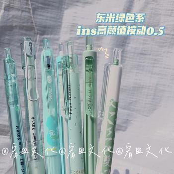3 szt Długopis żelowy prosty szybkoschnący na prezent dla dziewczyny szkolne materiały papiernicze pisanie szkolne artykuły biurowe długopisy biurowe śliczne długopisy tanie i dobre opinie CN (pochodzenie) Press