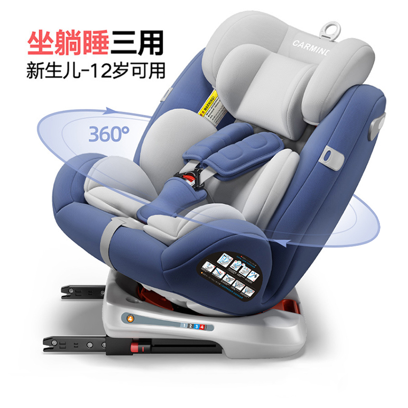 Portable Baby Car Safety Seat Child Car Seat 0-12 Years Old 360 Rotation Sitting Toddler Seat Infant Car Seat for Kids Car Seat