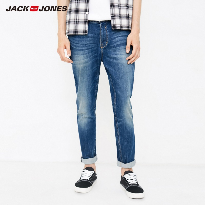 JackJones Autumn Men's Fashion Trendy White Slim Stretch Comfortable Jeans 218332511