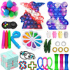 Fidget Toys Antistress Toy Set Stretchy Strings Push Gift Pack Adults Children Squishy Sensory Anti Stress Relief Figet Toys Kit