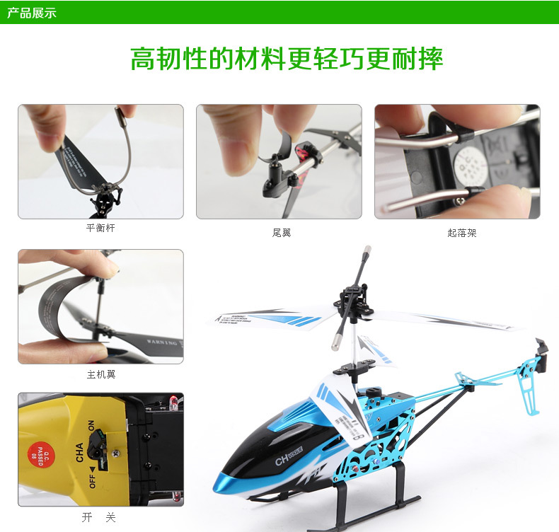 Le Chi 3.5-Way Remote Control Aircraft 28 Cm Medium Remote Control Aircraft With Gyroscope Light With Charging
