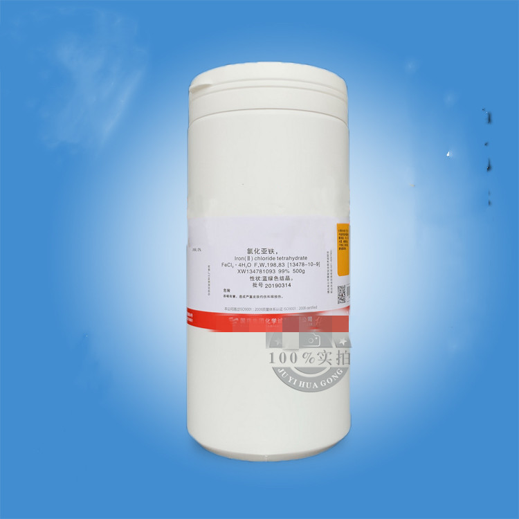 500g Ferrous Chloride (II) Chloride 99% Pure, Tetrahydrate,Reducing Agent, Selenium Detection, Sewage Treatment Agent