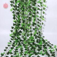 Guirlande de feuilles artificielles suspendues en soie verte, 1 pièce, 230Cm, plantes de vigne, bricolage pour la maison, fête de mariage, salle de bain, décoration de jardin
