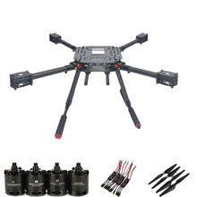 Flyroun LX450 Drone With F450 Frame T-motor Air Gear 450 4PCS 2216 KV880 Motor 2Pair 1045 Heli Multi-Rotor With Landing Gear