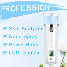 Digital Skin Analyzer Professional Portable Tester Dry Moisture Oil Content Analysis Facial Sprayer Face Nano Steamer Device SPA(China)