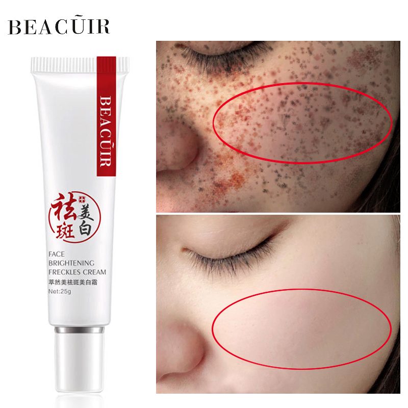 Whitening Freckle Face Cream Collagen Hyaluronic Acid Moisturizer Remove Spots Firming Pigmentation Removal Day Cream BEACUIR25g