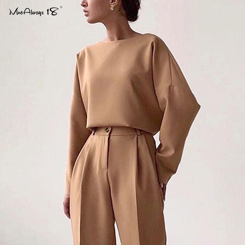 Mnealways18 Spring Long Sleeve Beige T-Shirt Top Womens Casual Office Tops Work Wear Elastic Waist Loose Brown Tshirt New 2020