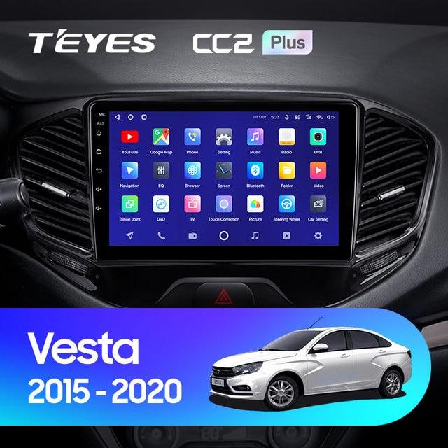 TEYES CC2L и CC2 Plus Штатная магнитола For Лада ВАЗ Веста Кросс Спорт For LADA Vesta Cross Sport 2015-2020 Android до 6 + 128ГБ 16*2EQ + DSP 2DIN автомагнитола 2 DIN DVD GPS мультимедиа автомобиля головное устройство 2