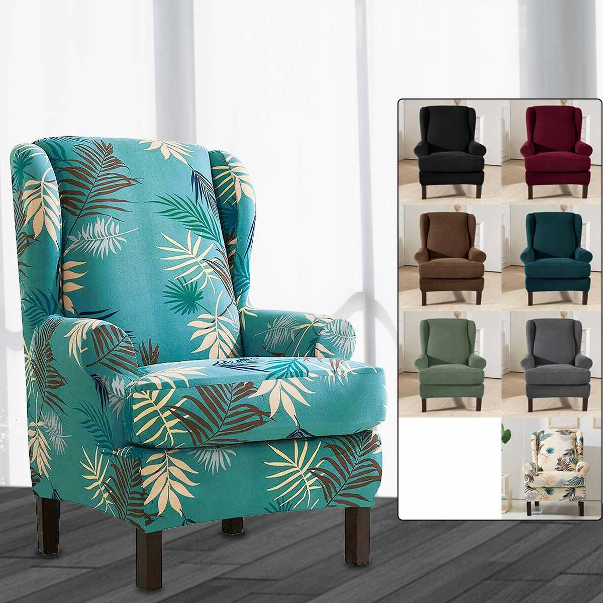 Armchair Slipcovers Home Kitchen 2 Pieces Stretch Wing Chair Slipcover Wingback Armchair Chair Slipcovers Sofa Covers Leaves Printed Wing Back Chair Slipcovers