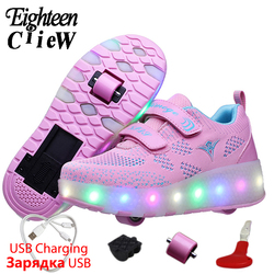 Size 27-40 Rollers Sneakers Children LED Glowing Luminous Sneakers With Light Up Shoes for Kids Boys Girls Baskets LED Slippers