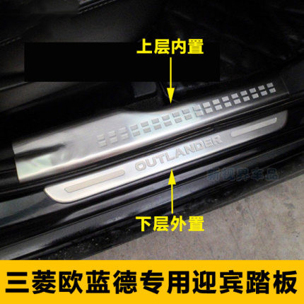 For <font><b>Mitsubishi</b></font> <font><b>Outlander</b></font> 2006-2012 stainless steel Car door cover outside door sill plate Accessories image