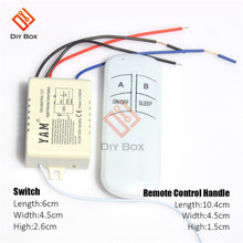 1/2/3/4 Way Wireless Remote Control Switch ON/OFF 220V Lamp Light Digital Wireless Wall Remote Switch Receiver Transmitter sleeplion 12v 4ch wireless remote control system tele on off 1 2 3 transmitter 1 receiver universal gate on off remote control