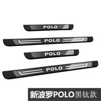 stainless steel Plate Door Sill Welcome Pedal Car Styling Accessories for Volkswagen Polo2011 2012 2013 2014 2015 2016 2017 2018