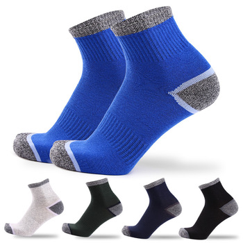 2 Pairs New Men's Winter new style quick-drying crew socks cotton outdoor sports socks basketball socks factory direct sales pier polo brand new men s leisure socks coconut tree patterns cotton socks men s favorite gift socks factory direct sales