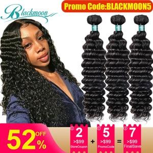 brazilian deep wave bundles deep wave human hair bundles 3 bundles deal 8 24 26 inch curly hair remy hair weave double drawn(China)