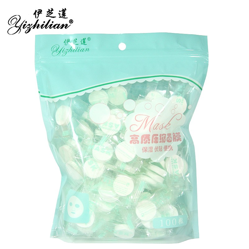 Nonwoven Fabric Compressed Mask Paper 100 Tablets Cotton Ultra-Thin Disposable Spa Moisturizing Water Button Face Mask Tissue