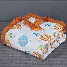 Детское муслиновое одеяло, 100% хлопок, 120*150 см, для новорожденных, 6 и 4 слоя