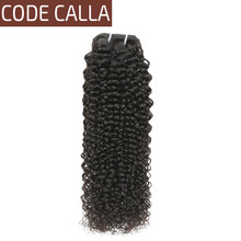 Code Calla Peruvian Unprocessed Raw Virgin Human Hair Extension Weave Bundles Afro Kinky Curly Weave Bundles Natural 1B Color(China)