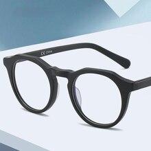 Очки coeteoc с защитой от сисветильник для мужчин и женщин оптические