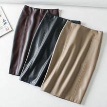 Женская сексуальная юбка-карандаш средней длины из искусственной кожи, осенняя Женская посылка, юбка-карандаш из искусственной кожи с разрезом сзади, цвета Бургунди и кофе