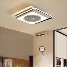 Современные светодиодные невидимые лампы для вентиляторов ультратонкий