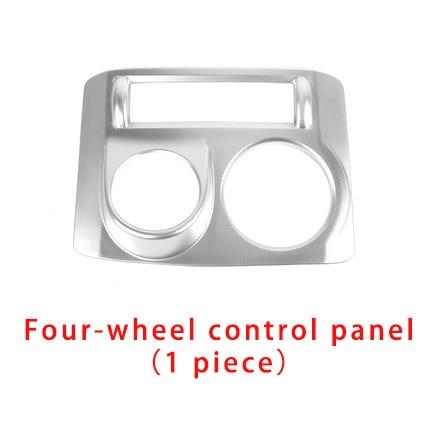 For Toyota 4runner Four wheel control panel chrome molding trim 1pc Chromium Styling     - title=