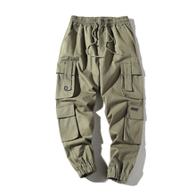MOGU Cargo Pants Overalls Male Mens Pant