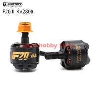 4 piezas T-Motor F20II F20 II 1408 2800KV Motor pecado escobillas a 2-4 S para 130 de 140 150 Multi Rotor RC Drone FPV Racing