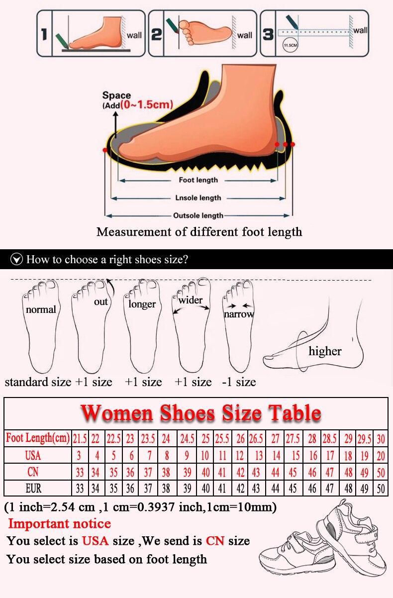 鞋码测量图(女)790